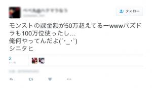 スクリーンショット 2016 05 01 2.26.16